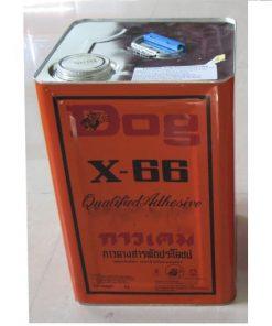 Keo con chó Dog X66 15kg giá rẻ